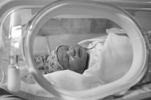 Nedonošený novorozenec - Vše o zdraví